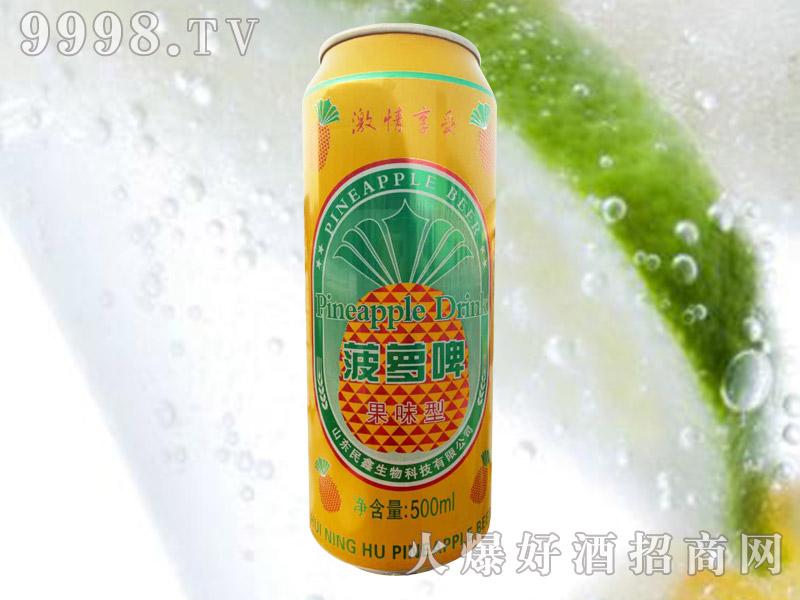 菠萝啤酒500ml