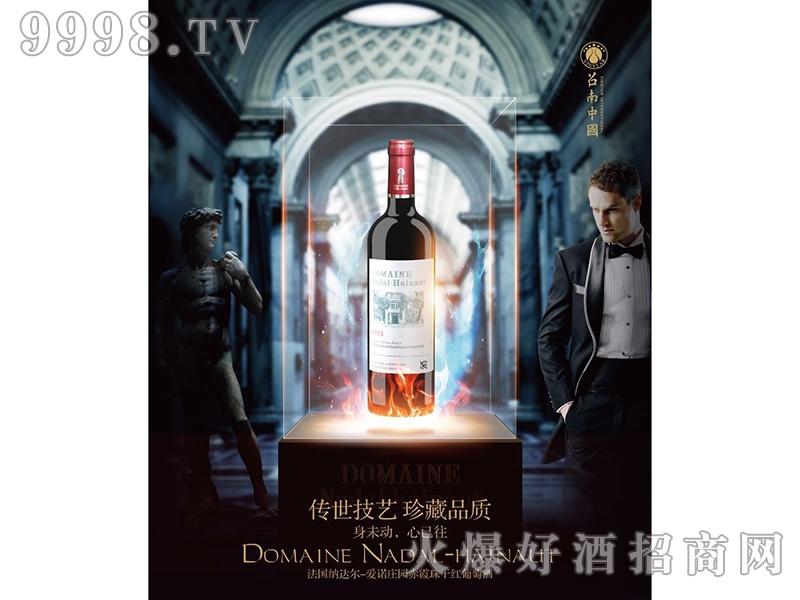 法国纳达尔艾诺庄园赤霞珠干红葡萄酒