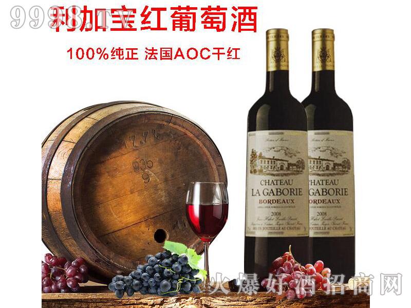 利加宝红葡萄酒