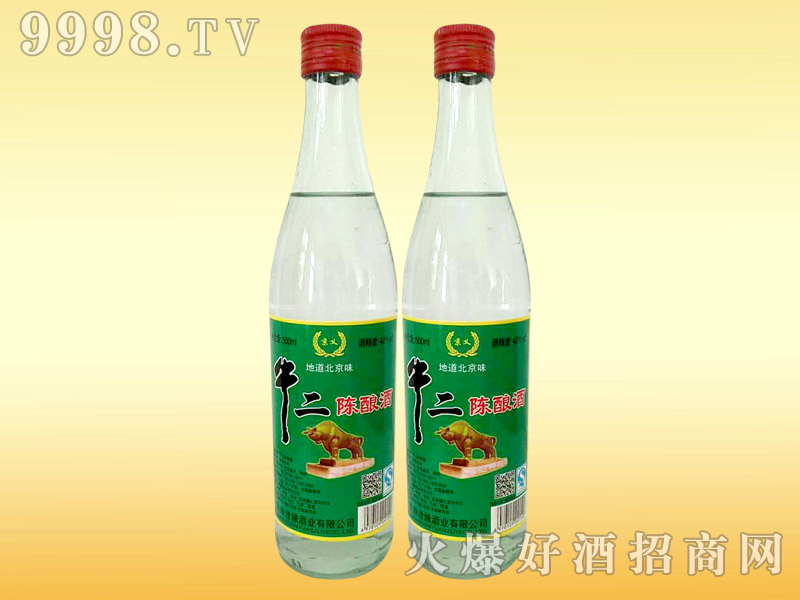 京义牛二陈酿酒500ml