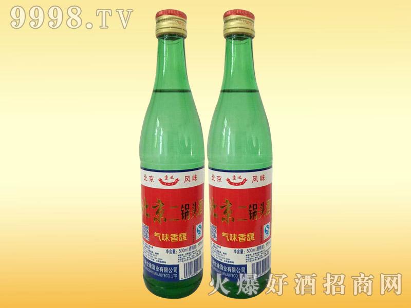 京义北京二锅头酒500ml
