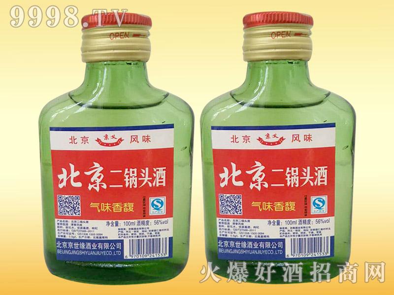 京义北京二锅头酒100ml(绿)