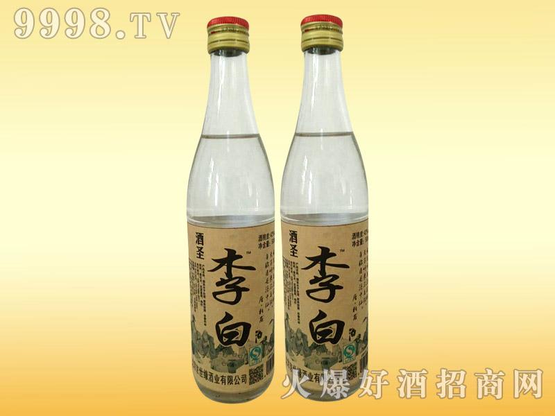 京世缘酒・酒圣李白
