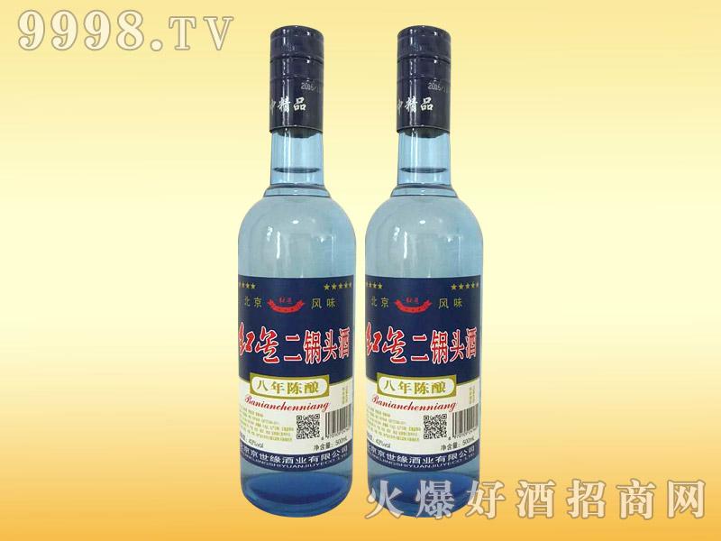 红�嵌�锅头酒陈酿8