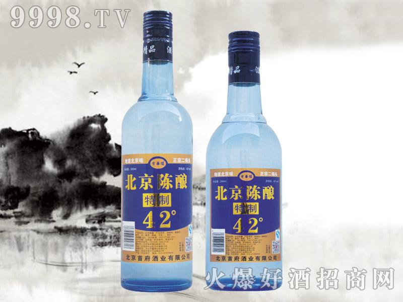 京华楼北京陈酿特制酒42度