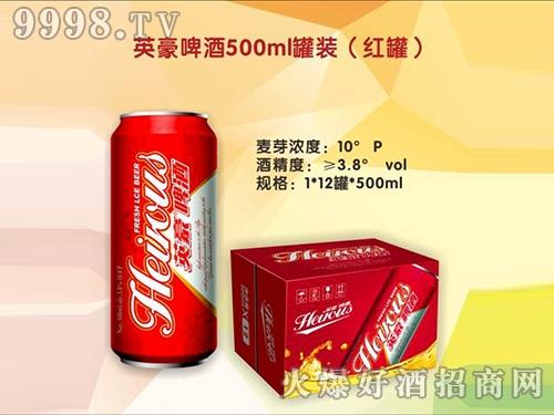英豪啤酒500ml罐装(红罐)