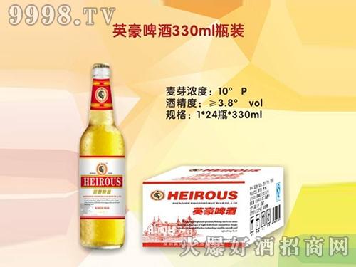 英豪啤酒330ml瓶装白盒