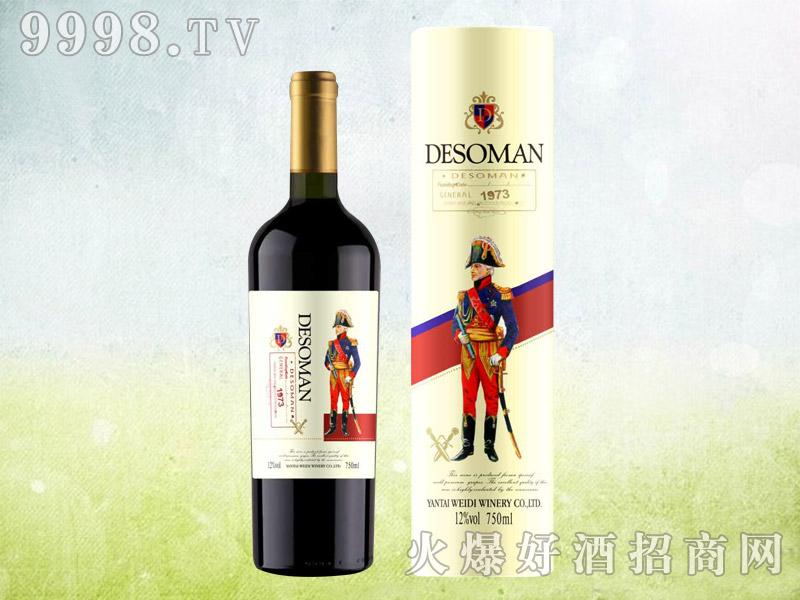 德索曼世家红葡萄酒白圆桶