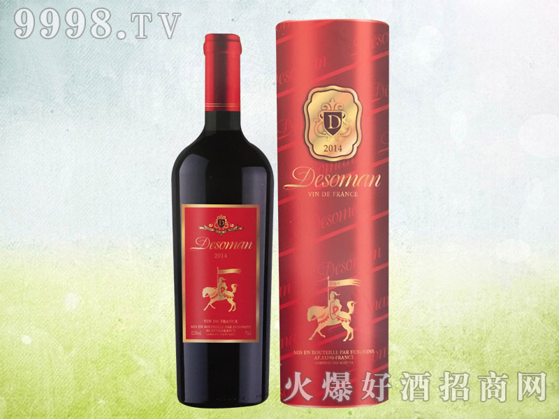 德索曼骑士2014干红葡萄酒圆桶