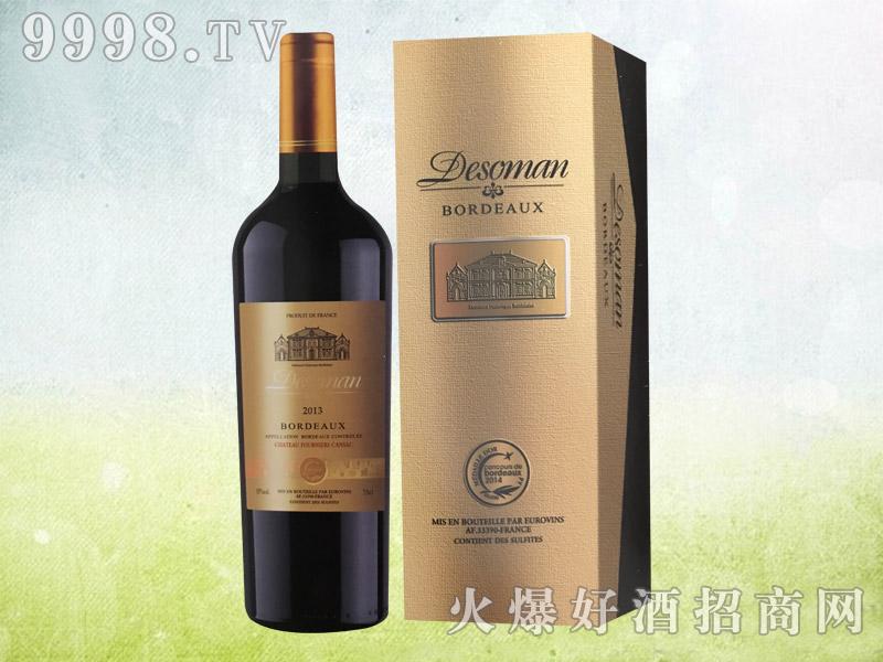 德索曼金奖2013干红葡萄酒卡盒