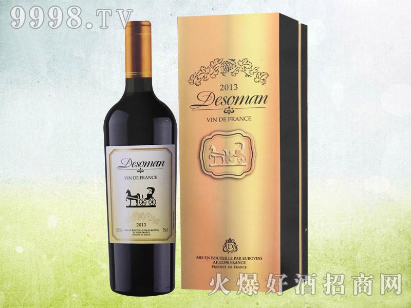 德索曼贵爵干红葡萄酒金盒