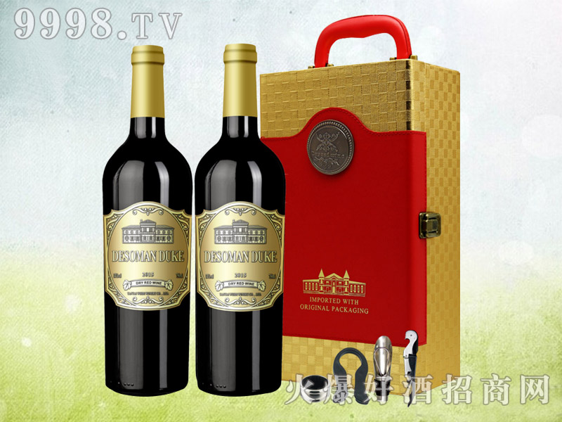 德索曼公爵干红葡萄酒双支礼盒