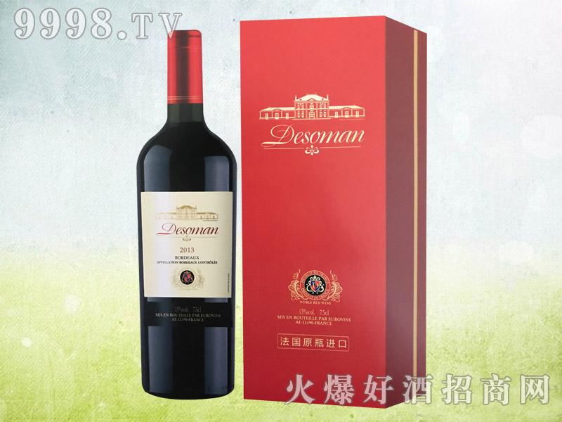 德索曼贵族2013干红葡萄酒红盒