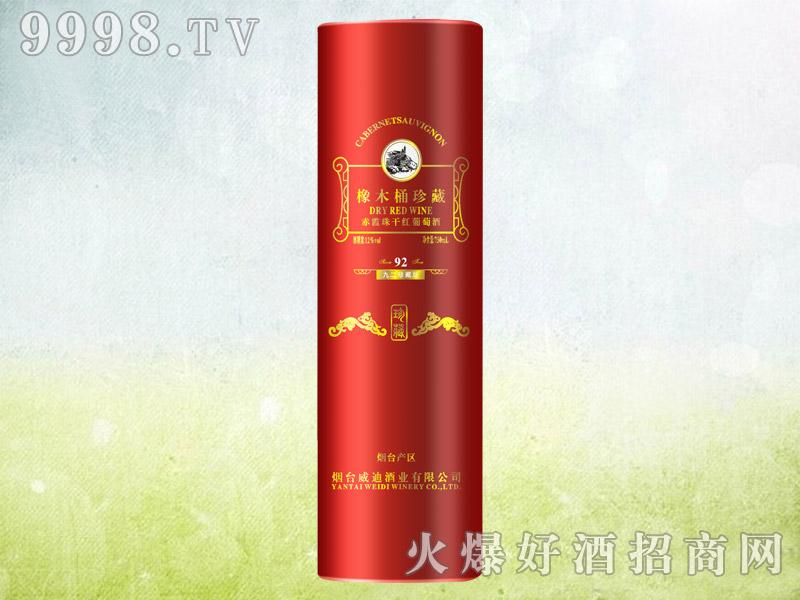 赤霞珠干红葡萄酒92橡木桶珍藏