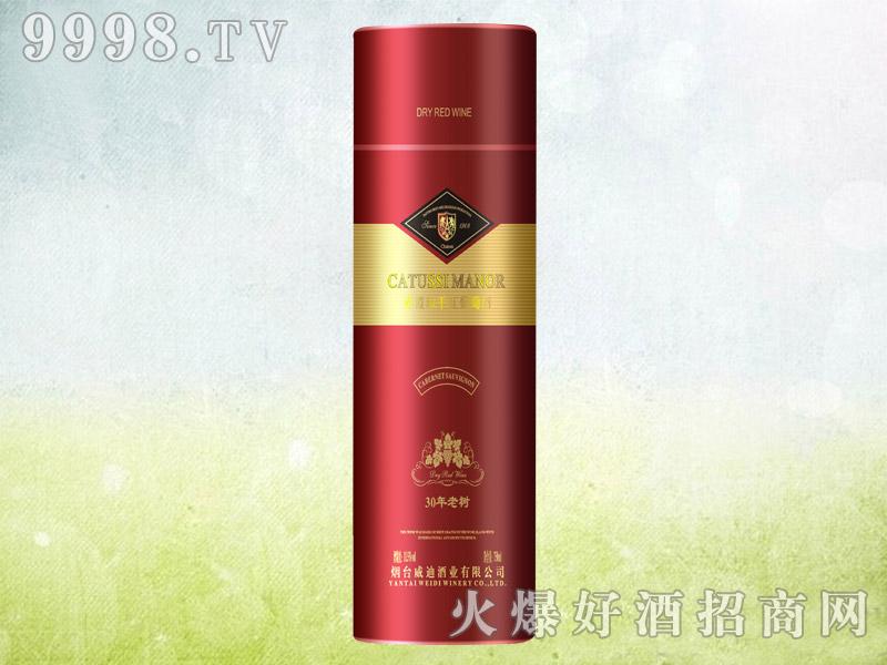 赤霞珠干红葡萄酒30年老树圆桶
