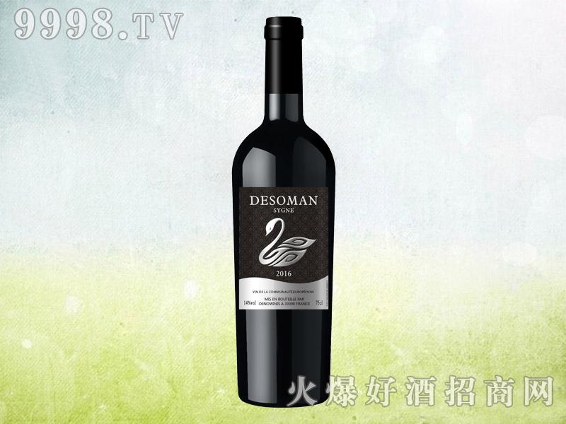 德索曼・天鹅红葡萄酒