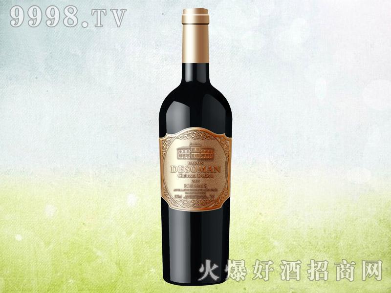 德索曼・男爵红葡萄酒