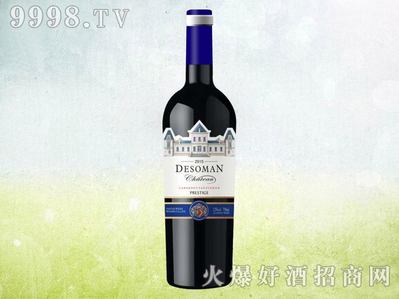 德索曼新款城堡红葡萄酒