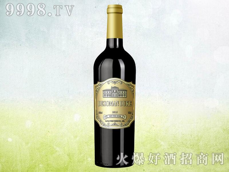 德索曼公爵红葡萄酒
