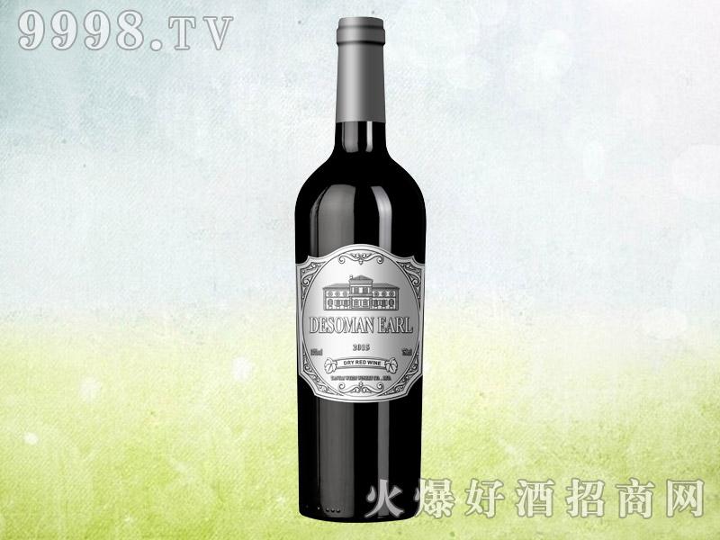 德索曼・侯爵红葡萄酒