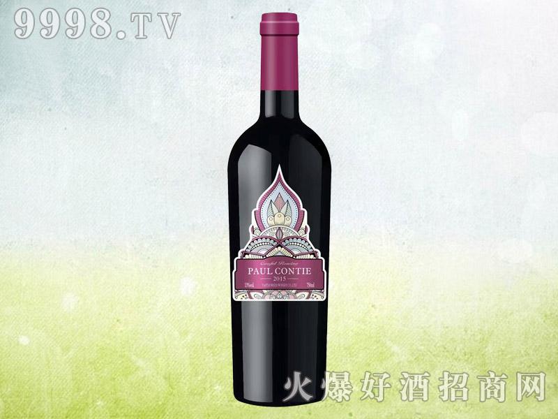 保罗康蒂精酿红葡萄酒