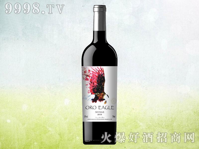 欧洛雄鹰干红葡萄酒