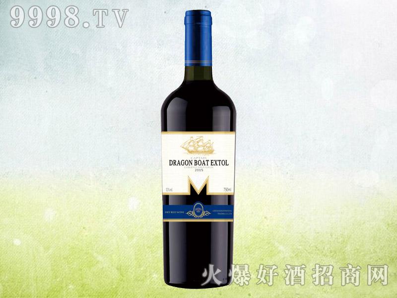 龙船颂船长干红葡萄酒