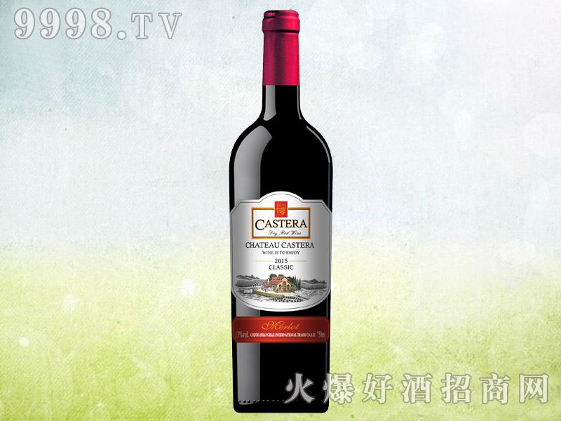 卡塞塔美乐干红葡萄酒