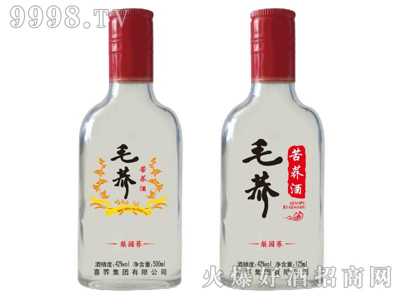 毛荞苦荞酒・梨园荞(双瓶)