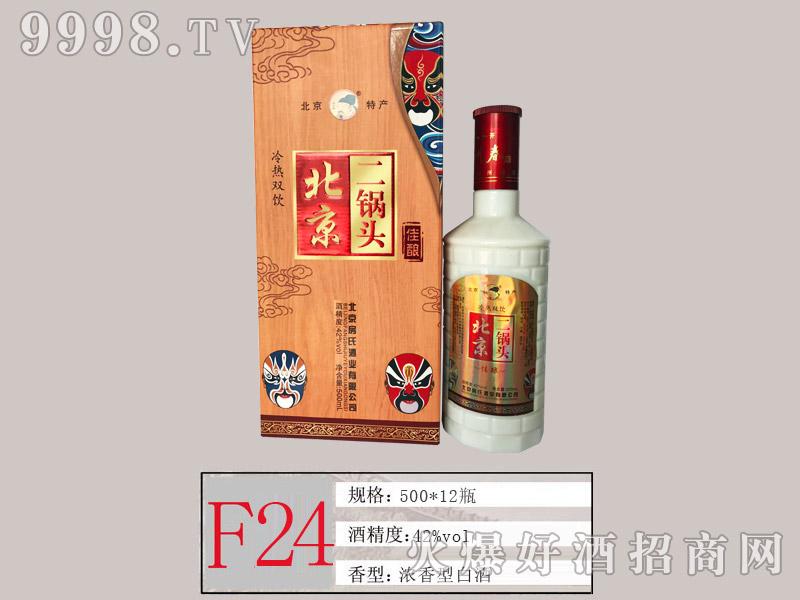 F24 北京二锅头酒佳酿(冷热双饮)