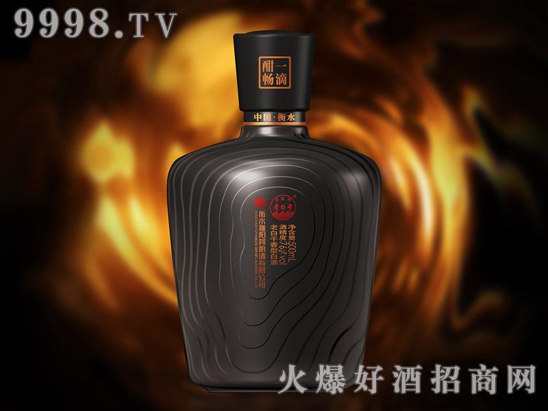 滏阳河老白干酒76度黑陶瓶