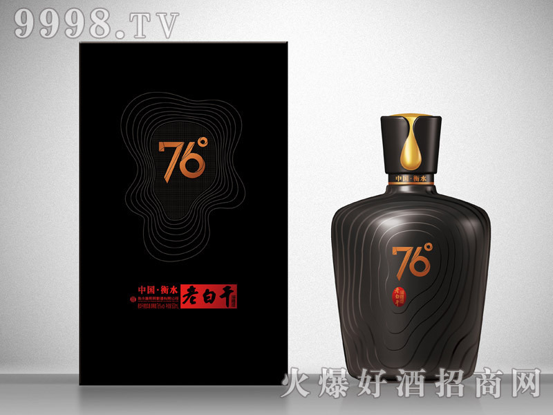 滏阳河老白干酒76°