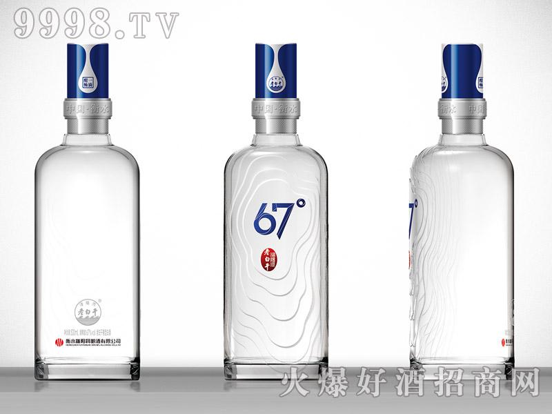 滏阳河老白干酒67°玻璃瓶