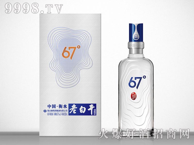 滏阳河老白干酒67°玻璃瓶(盒)