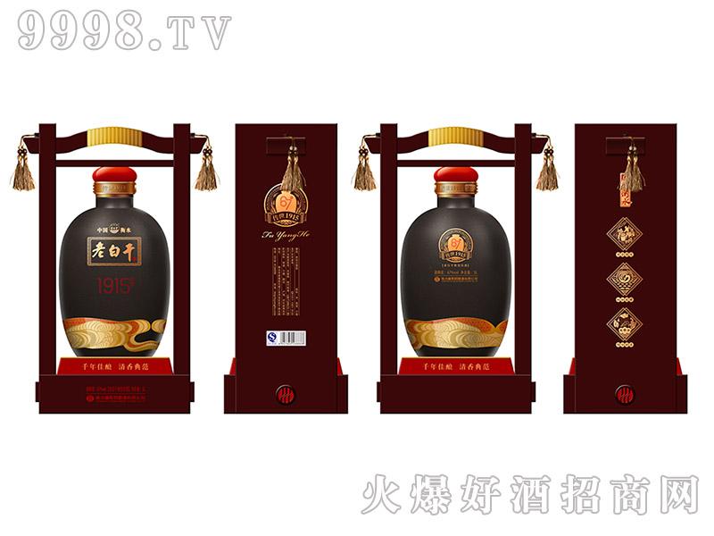 滏阳河老白干酒传世1915小鼻烟壶5L(木盒)