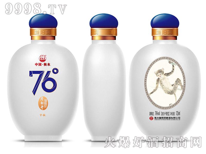 滏阳河老白干酒76°申猴