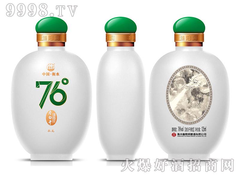 滏阳河老白干酒76°辰龙