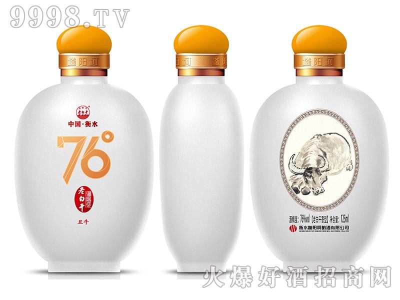 滏阳河老白干酒76°丑牛