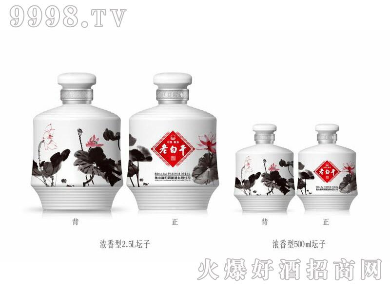 滏阳河老白干酒荷花(浓香型坛子)