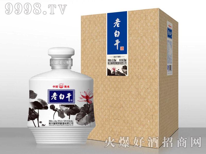 滏阳河老白干酒(老白干香型)