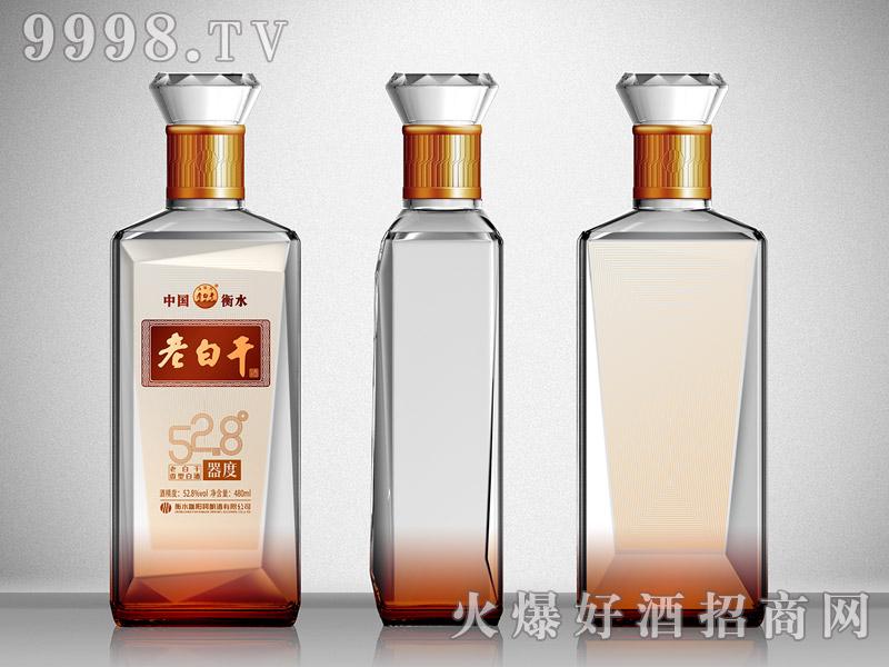 滏阳河老白干酒52.8°器度(瓶装)