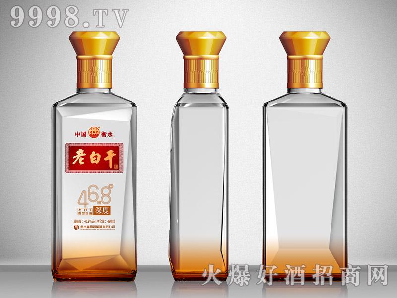 滏阳河老白干酒46.8°深度(瓶装)