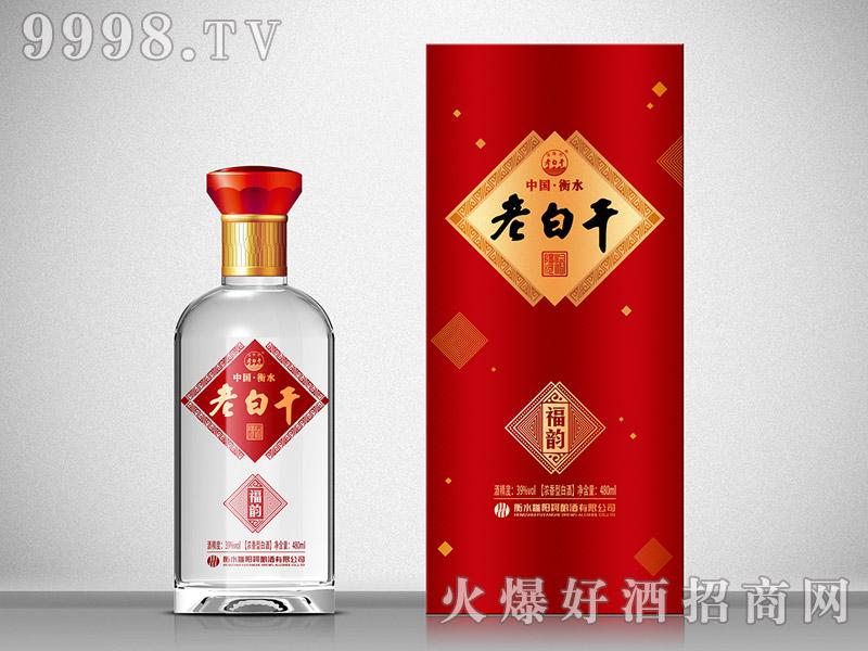 滏阳河老白干酒39°福韵