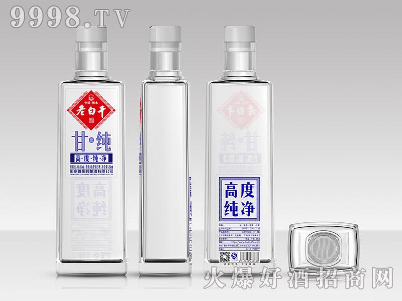 滏阳河老白干酒39°甘纯
