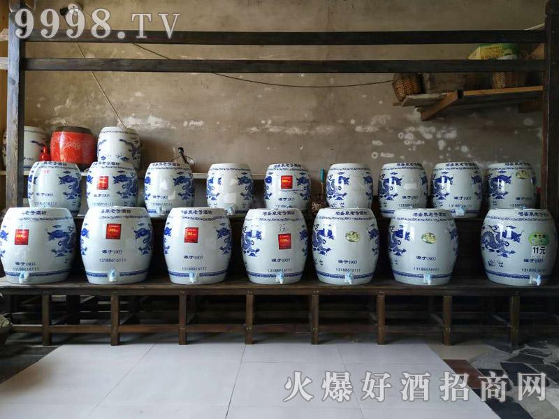 增盛泉二锅头酒(老字号酒坊)