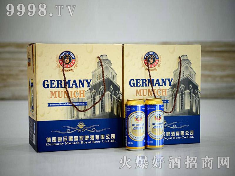 德国慕尼黑皇尊白啤