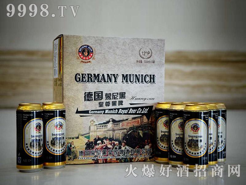德国慕尼黑皇尊黑啤