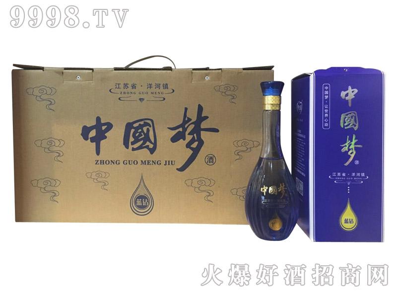 中国梦・蓝钻