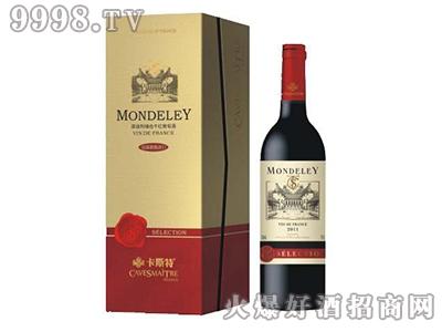 法国卡斯特蒙迪利精选干红葡萄酒