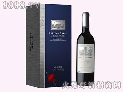 法国卡斯特巴兰特葡萄酒